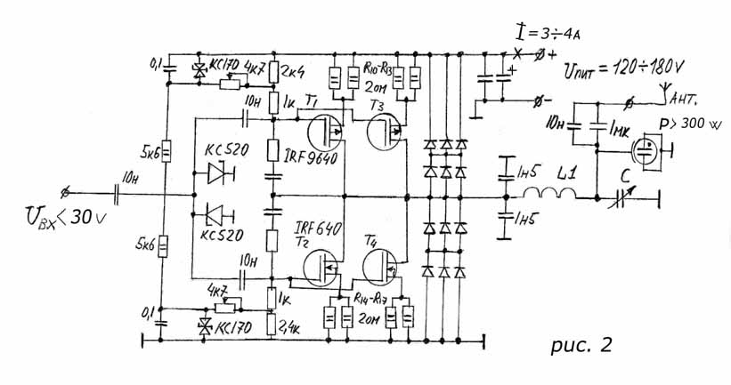 кв усилитель мощности на двух irf540