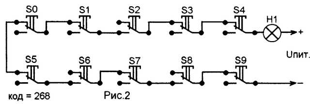 механическом кодовом замке