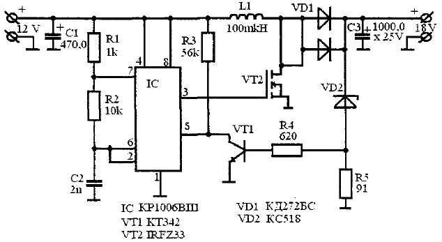 Схема зарядного устройства для ноутбука 19в