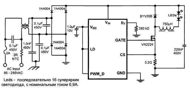 Схема LED драйвера [Архив]