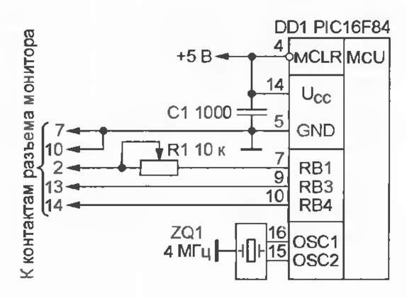 Схема устройства разработана