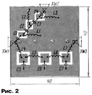 Детали антенного фильтра