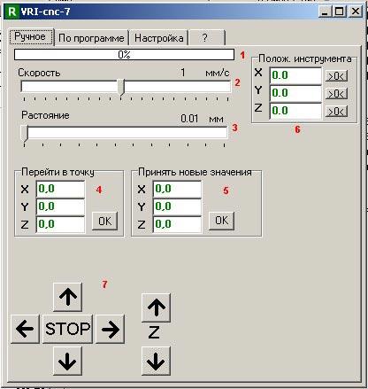 Программа Для Управления Шаговым Двигателем